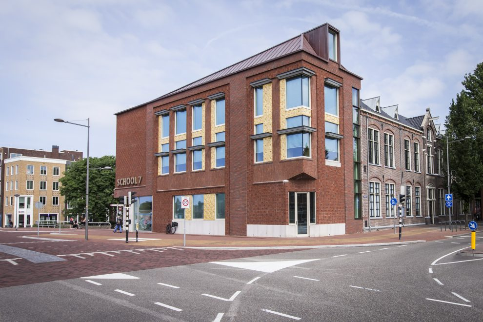 School 7 als nieuwe bibliotheek