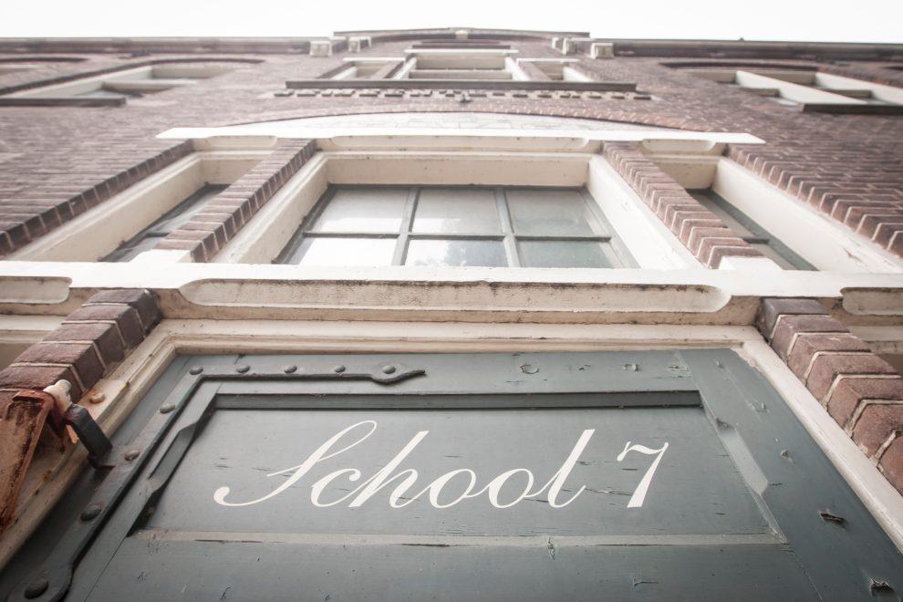 Oude ingang school 7
